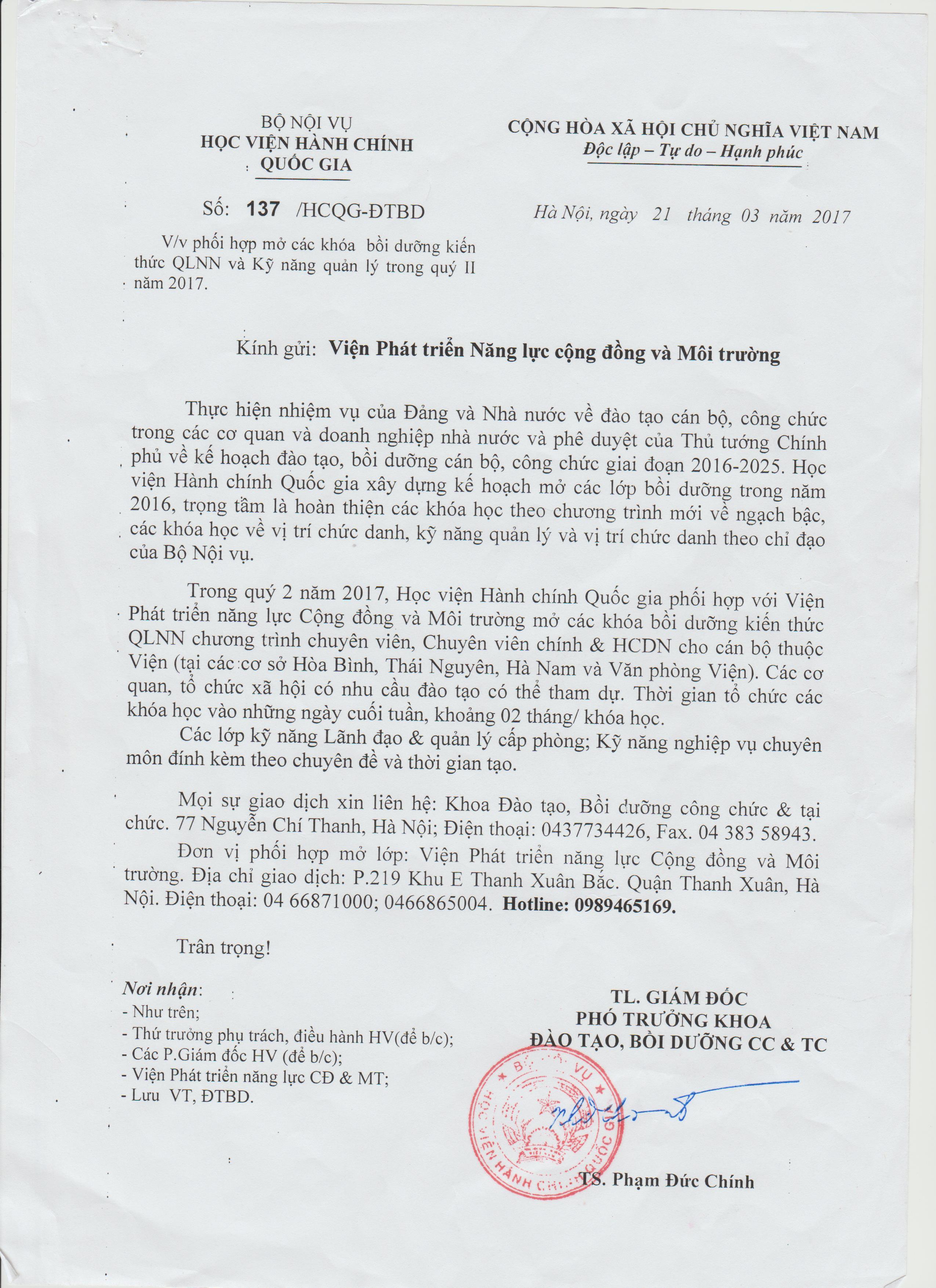 cong-van-chuyen-vien-chinh